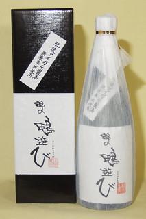 satonokamoasobi_720.jpg