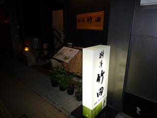 20110513003.jpg