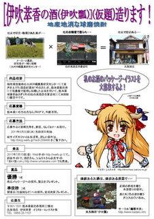 chisan_suika2.jpg