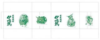 ibukibyou6_web.jpg