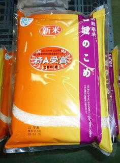 shichijyounokome2.jpg