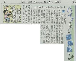 shikinosato.jpg